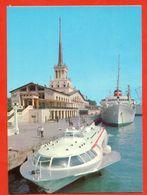 USSR 1979. Postcard With Printed Stamp. Unused. - Steamers
