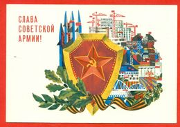 USSR 1967. Postcard With Printed Stamp. Unused. - Russland