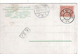 Grootrond Rhoon 23 AUG 1910 - Rotterdam Noordmolenstraat - Postal History
