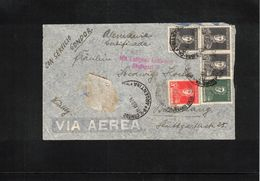 Argentina 1934 Interesting Registered Airmail Via Condor Letter To Germany - Argentine
