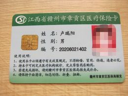 China Child Insurance Chip Card,corner Tiny Damaged,backside China Mobile Advertisement - Télécartes