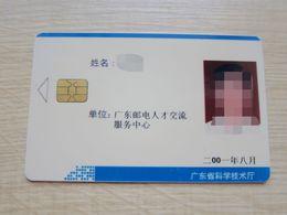 China Certificate Chip Card - Télécartes