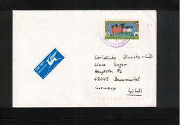 Palestine 1995  Interesting Airmail Letter - Palestina