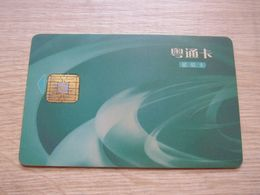 Guangdong Highway Unitoll Chip Payment Card,backside South China Agricultural Universtity, Damaged And Turned Yellow - Phonecards