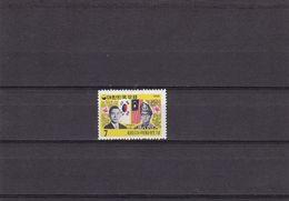 Corea Del Sur Nº 524 - Korea, South
