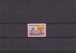 Corea Del Sur Nº 528 - Korea, South