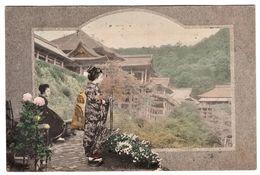 Geisha - Kobe
