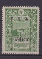 CILICIE : N° 59 * . SIGNE BRUN . TB . 1919 . ( CATALOGUE YVERT ) . - Neufs