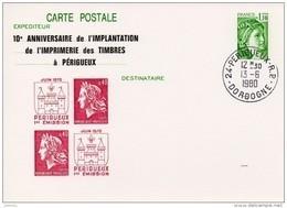 CP Repiquée : 10e Anniversaire Imprimerie Des Timbres (Périgueux RP, 24-Dordogne) Du 13-06-1980 Sur YT 2058-CP1 - Overprinter Postcards (before 1995)