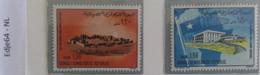 1971 Somalië Conferentie Van Oost- En Centraal-Afrikaanse Landen - Somalia (1960-...)