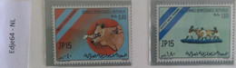1971 Somalië Bestrijding Van Runderpest - Somalia (1960-...)