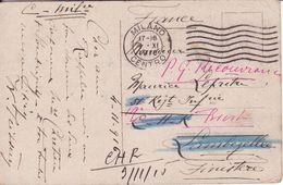 Correspondance Militaire En Franchise De MILAN ITALIE 1916 > Lambezellec Puis P.G. RECOUVRANCE BREST Compagnie Hors Rang - Guerre De 1914-18