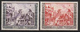 LAOS - N°28/9 ** (1954) Jubilé De S.M Sisavang Vong - Laos
