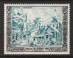 LAOS - PA N°13 ** (1954) Jubilé De S.M Sisavang Vong - Laos
