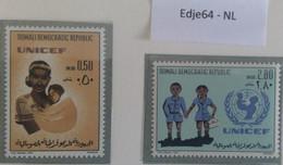 1972 Somalië Unicef 25 Jaar - Somalia (1960-...)