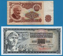 LOT BILLETS 4 BANKNOTES  YUGOSLAVIA BULGARIA CROATIA - Monedas & Billetes