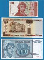 LOT BILLETS 3 BANKNOTES  YUGOSLAVIA BELARUS CROATIA - Monedas & Billetes