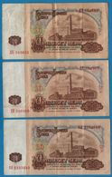 BULGARIA  LOT 3 X 20 LEVA 1974 BILLETS 3 BANKNOTES - Bulgarien