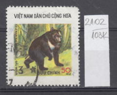 103K2102 / 1976 - Michel Nr. 846 Used ( O ) Selenarctus Thibetanus  Animals Of The Wilderness , North Vietnam Viet Nam - Vietnam