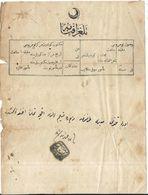 DOCUMENT AVEC CACHET - 1858-1921 Empire Ottoman