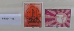 1975 Somalië Internationale Jaar Van De Vrouw - Somalia (1960-...)