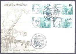 1997. Moldova, Composers, 4v, Mint/** - Moldawien (Moldau)
