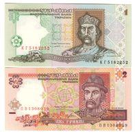 Ukraine Lot Set 2 Banknotes 1 & 2 Hrivnya 1994/1995 UNC .CV. - Ukraine