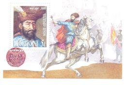 1997. Moldova, Kings Of Moldova, S/s, Mint/** - Moldawien (Moldau)