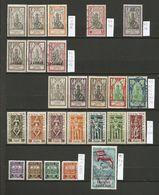 Inde (Colonies Françaises)  1 Lot De 25 Timbres Oblitérés Et Neufs Avec Charnière - Timbres