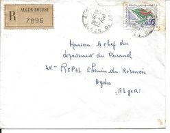 Algérie LR Alger Bourse 14/12/63 - Algeria (1962-...)