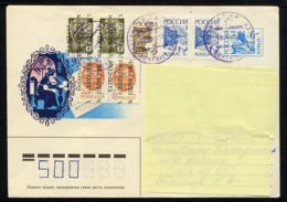 RUSSIE TATARSTAN 1993, 1 Enveloppe Avec Timbres SU Surchargés / Overprinted, 3 Timbres De Russie - Russia & USSR