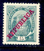 ! ! Mozambique Company - 1911 Elephants Coat Of Arms 15 R - Af. 80 - MH - Mozambique