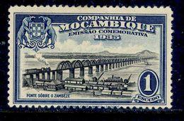 ! ! Mozambique Company - 1935 Bridge Over Zambeze River (Complete Set) - Af. 171 - MH - Mozambique
