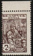 Belarus 1920, Francise Skaryna Spolacka Writer 1517 MNH 1 Value 2 R - Languages