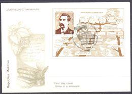 1996.  Moldova, Famous Persons, FDC, Mint/** - Moldawien (Moldau)