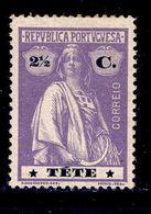 ! ! Tete - 1914 Ceres 2 1/2 C - Af. 30 - MH - Tete