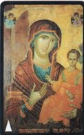 BULGARIA(GPT) - The Virgin And Child, CN : 16BULA, Tirage 20000, 07/93, Used - Télécartes