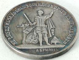 RÉPLICA Medalla 1812-1912. Guerras Napoleónicas. Rusia Imperial. Zar Alejandro I – Nicolás II - Médailles & Décorations
