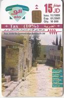 JORDAN - Madaba Mosaic, Tirage 10000, 11/99, Used - Jordanie