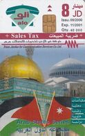 JORDAN - Arab States/Palestine, Tirage 40000, 09/00, Mint - Jordanien