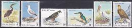 Tr_ Griechenland Hellas 1979 - Mi.Nr. 1372 - 1377 - Postfrisch MNH - Tiere Animals Vögel Birds - Ohne Zuordnung
