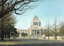 1 AK Japan * Das Nationale Parlamentsgebäude Im Zentrum Von Nagatachō - Ein Stadtteil Der Hauptstadt Tokyo * - Tokio