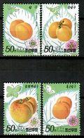 Korea North 1997 Corea / Fruits MNH Frutas Früchte / Cu16903  33-48 - Frutta