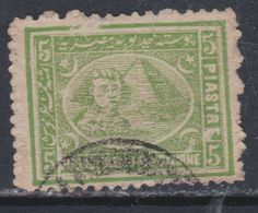 Egypte N° 20b O Sphinx Et Pyramide De Chéops :5 Pi Vert-jaune  Oblitéré Dentelure Irrégulière Sinon TB - 1866-1914 Ägypten Khediva