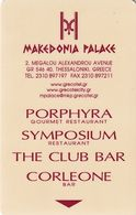 GREECE - Makedonia Palace(reverse Grecotel), Hotel Keycard, Used - Hotel Keycards