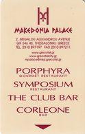 GREECE - Makedonia Palace(reverse Grecotel), Hotel Keycard, Used - Cartas De Hotels