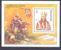 1995. Moldova, Kings Of Moldova, Stefan Cel Mare, S/s, Mint/** - Moldawien (Moldau)