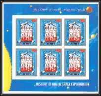 Yemen Royaume (kingdom) - 4095/ N°881 B Apollo 9 Scott Mc Divitt Neuf ** MNH History Of Space Espace Non Dentelé Imperf - Raumfahrt