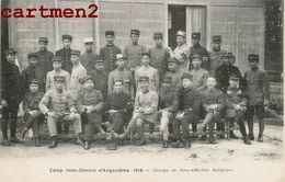TIRAILLEURS INDOCHINOIS CAMP INDO-CHINOIS D'ANGOULEME SOUS-OFFICIERS INDIGENES VIETNAM ANNAMITE TIRAILLEUR GUERRE - Regiments