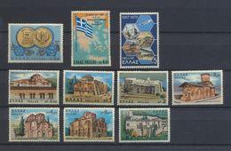 GREECE  GRECE  1972   10 Timbres  MNHXX - Greece